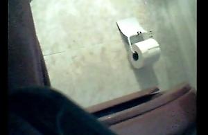 WC rico culo